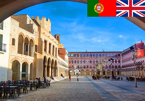 Visitas Guiadas en Badajoz en español, inglés y portugués con Antonio Carrasco, Guía Oficial de Turismo. AC Turismo.